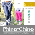 Kombi Ebook Phino-Chino Damen & Kids